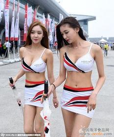 中韩美女车模秀身材性感火辣点燃赛车激情 翘臀巨乳非常诱惑 图