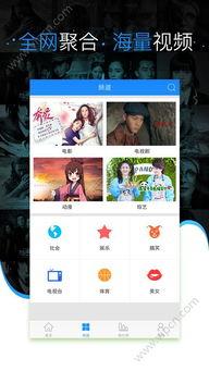 天天影视大全app下载 天天影视大全app手机版 v1.0.0下载 清风苹果软...