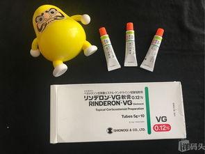 日本VG湿疹软膏皮肤瘙痒牛皮癣万能软膏 第二件半价