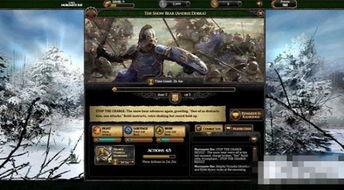 权力的游戏 崛起 将登陆移动平台