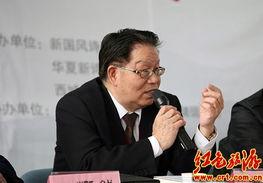 ...究会常务副会长萧鸣在研讨会上发言.(中红网李学叶摄)-红笔杆 ...