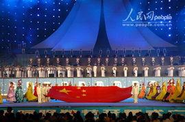 娱乐 第十六届大连国际服装节开幕晚会