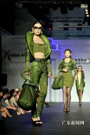 ...中国 广东 大学生时装周在广州举行