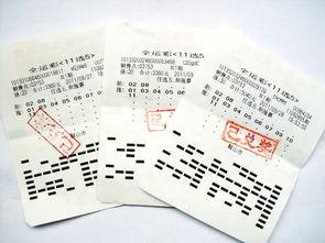 11选5平台 11选5私彩平台 广东体彩11选5加奖 稳赚高登平台总代