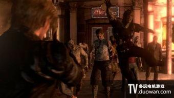 生化危机6 或将登陆PS4 XBOXONE平台发售