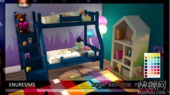 模拟人生4幼儿双层床mod下载 快猴单机游戏