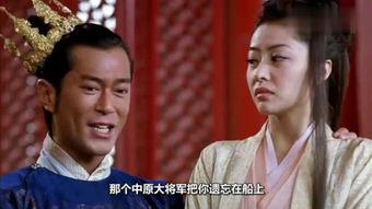 我女儿是花儿中文版-...田喜事2012国语 –