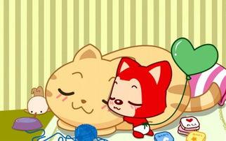 睡觉卡通图片 可爱萌萌的卡通