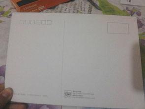 这种格式的明信片怎么填