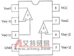 ...04内部框图及引脚功能-豆浆机的电路组成