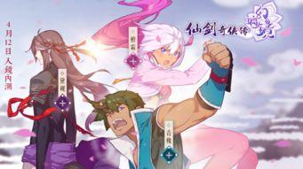 幻国传-据游戏官方发布消息称,《幻璃镜》IP 延伸到动画作品会采用全新的画...