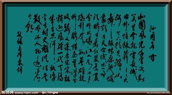雪的成语【其他】关于雪的成语和诗句-毛主席诗词 沁园春雪