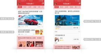 腾讯QQ空间广告广告推广多少钱 广告形式有哪些