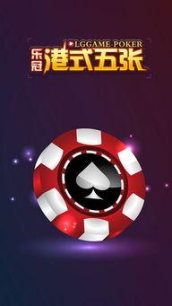 家的所有手牌以暗牌方式显示.   7.游戏过程中,如只剩一名玩家未放弃...