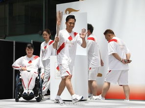 东京奥运会火炬手服装公布 部分使用塑料瓶等