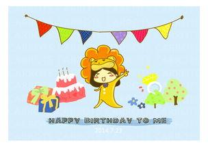 祝我生日快乐 致自己生日唯美的句子 祝我生日快乐英文