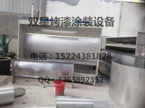 ...壁烤漆房 烤漆涂装设备生产,还是双星烤漆涂装设备厂更专业
