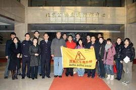 ...为倡导北京市民的良好道德风尚,创造顺畅的出行环境,北京市公?-...