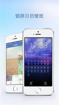 ...7越狱后怎么装腾讯手机管家?苹果ios7越狱后qq手机管家问题解决...