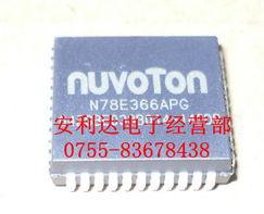 ...66APG供应新唐MCU -华强电子网