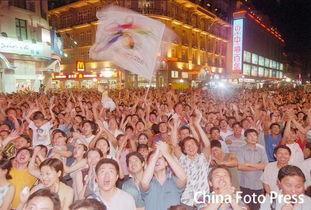 图文:庆祝北京申奥成功全国各地 江汉路步行街-庆祝申奥成功