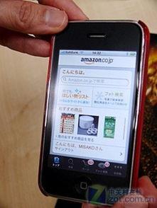 看到就能买到 苹果手机专用购物软件