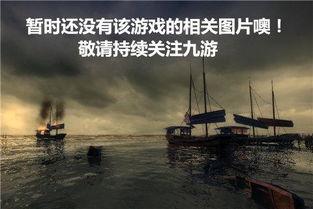 秦皇岛游玩归来