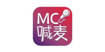 直播喊麦必备软件大全 mc常用喊麦软件有哪些 免费的喊麦音效软件下载