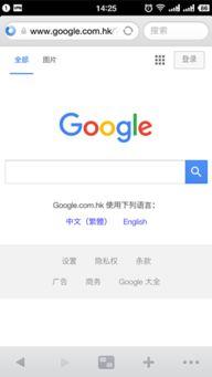 国内怎么访问google