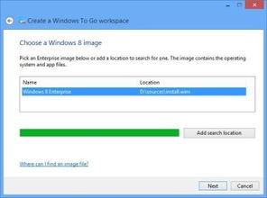 ...可以使图像文件的自定义设置和软件.-Win8 如何正确设置并使用...