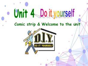 牛津译林版 8A Unit4 Do it yourself welcome to the unit课件 20张PPT