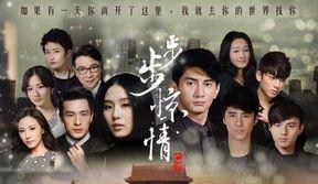 》是由上海唐人电影制作有限公司出品,著名导演李国立执导的大型电...
