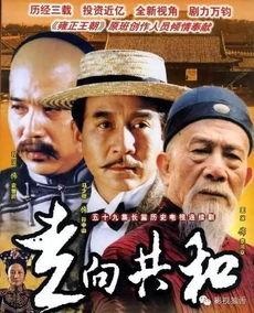 武动乾坤 江山不悔 , 历史控 张黎如何做玄幻IP剧