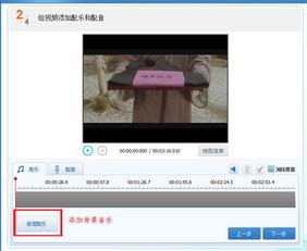 教你如何在微信里面加入视频内容