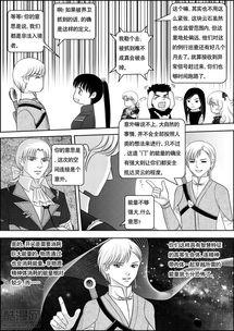 灵云传漫画 第5话 灵云大陆 二 在线阅读 酷漫网