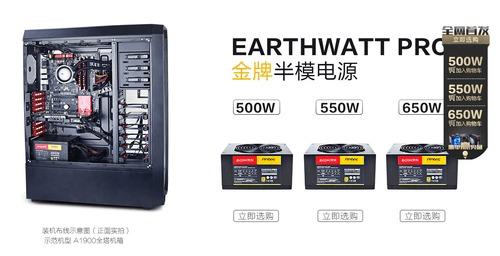 ...金牌半模组电源分别有500W 550W 650W三个档位-强强联手 安钛克...