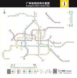 全新广州地铁线路图来了 4条新线月底通车,去北站千万别在北站下车