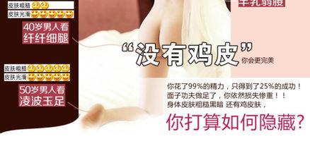 ...身体美白消疙瘩毛囊炎角化症去角质正品