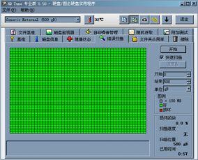 HD Tune Pro中如何检测无法校正扇区计数