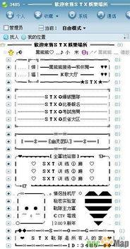 YY频道CF设计图