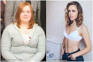 200斤胖妞减一半体重成网红