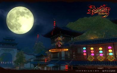 看都市美景 灯火辉煌彻夜无眠   ... 月色映照着璀璨灯火的城市,仙友...