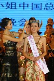 海归美女夺世界小姐中国区总冠军