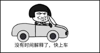 ...许老板造车雄心不死