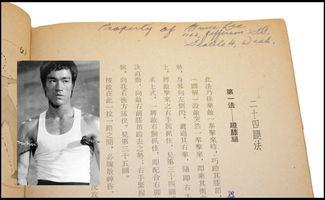 ...以及中国武术的象征,他带领香港电影在80年代风靡全球,他是中国...
