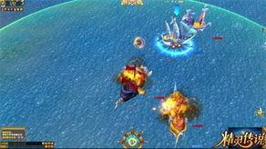 释了星辰大海的争霸之战!海面的关键性坐标修船厂、警戒塔、海神殿...