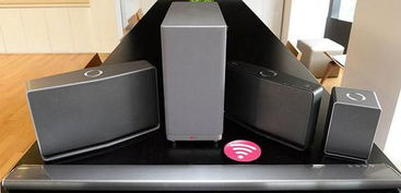 Music Flow无线音响系统-IFA新品 自动播放音乐的无线音响系统