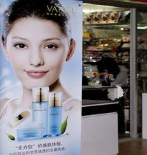 通过其官方网站www.pf.com.cn进行购物的消费者中,在校大学生占到...