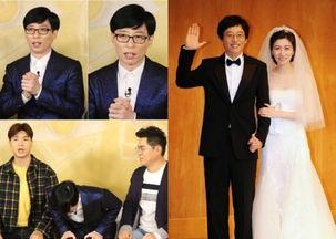 表情 刘在石儿子一听说要当哥哥 心都碎了 聊八卦 xuan.com.my 表情
