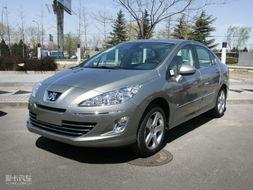 2010款标致408 保养信息-北京车市 标致408现车充足 全系现金直降...